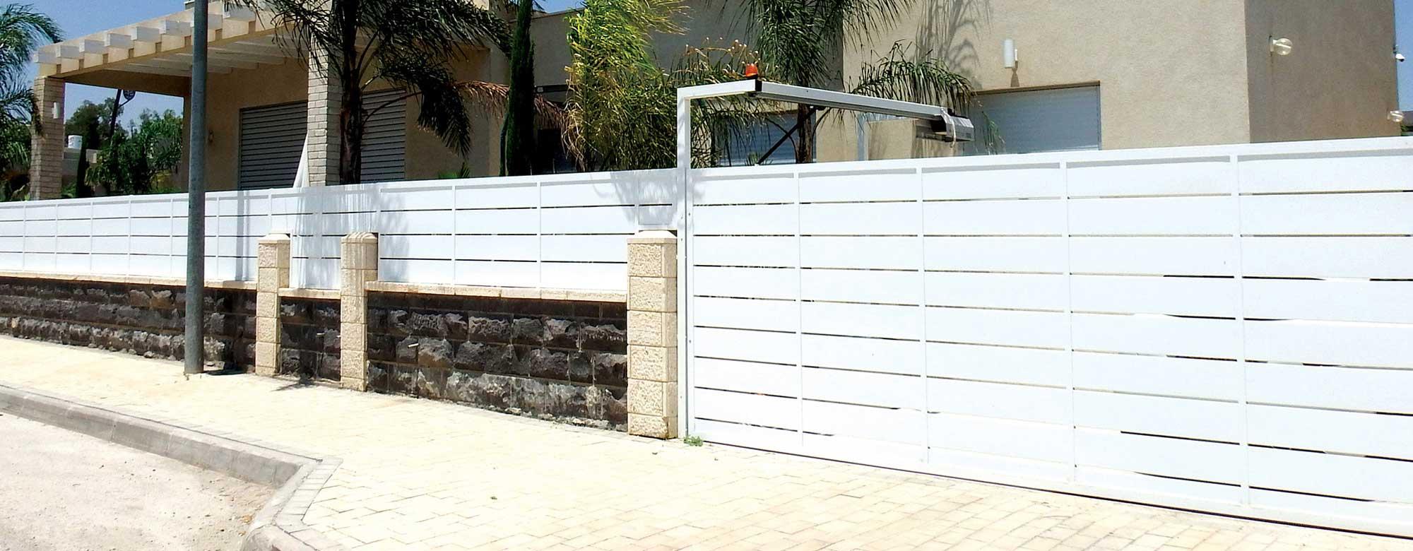 גדרות ושערים תואמים של חברת טרלידור